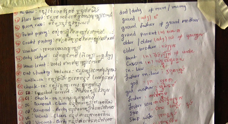 English words can be studied in passing from the list pinned to the wall.