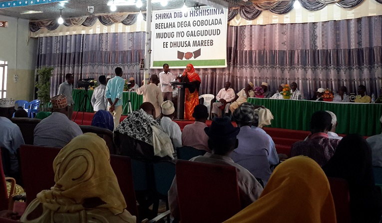 A female attendee of the negotiation in Dhusamareb calls for true reconciliation.