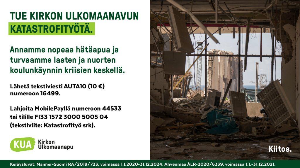 Ohjeet Kirkon Ulkomaanavun katastrofityön tukemiseen.