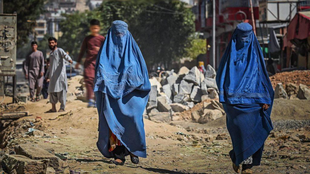 Kuvituskuva Afganistanista.